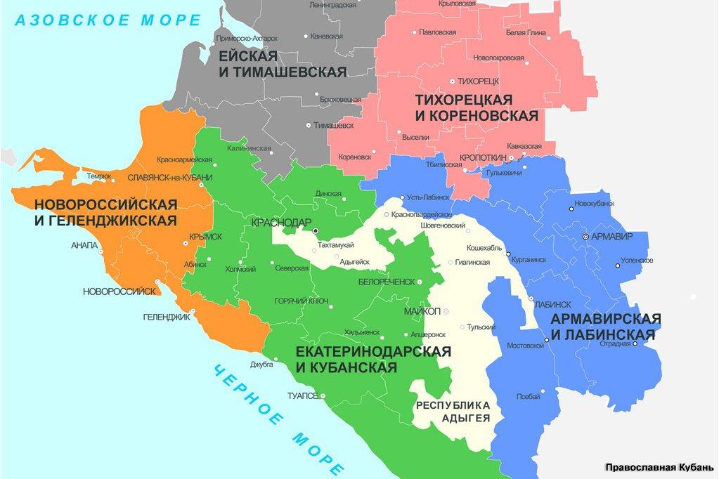 Разделение Кубанской Епархии