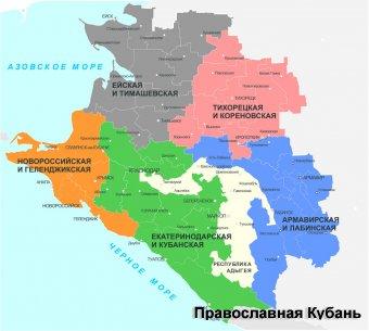 Территориальное деление Кубанской митрополии